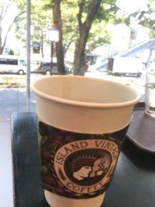 ヴィンテージアイランドコーヒー - コピー - コピー