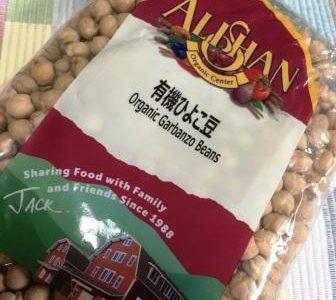 アンティー・モコのひとり言: 大人女性にお勧め! ひよこ豆の水煮を常備☆彡