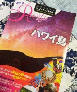 ガイドブック - コピー