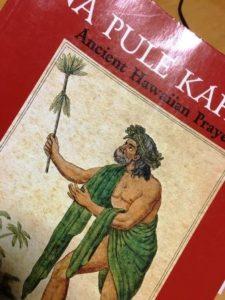 kahuna - コピー