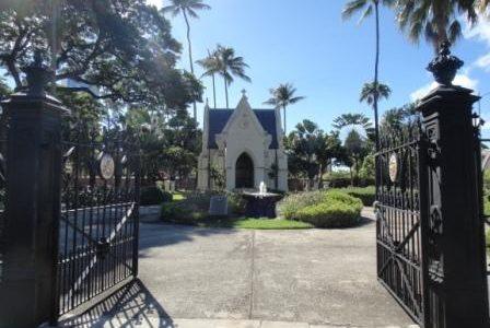 「ALOHA & PONO ハワイ歴史」 スタートしました & 【第1回】はハワイアンの移住~ルナリロ王まで☆彡