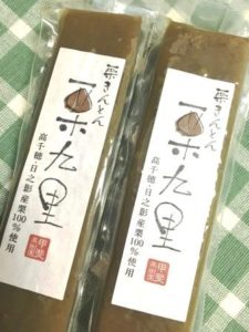 栗きんとん - コピー