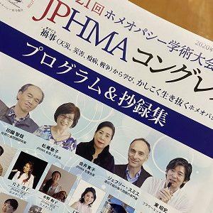 JPHMAホメオパシーコングレス2日目 &