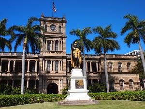 今日は双子座日食新月 & ハワイ時刻6月11日はキング・カメハメハ・デー☆彡
