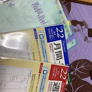 大人女性のみなさん、そろそろ来年のカレンダーと手帳、意識してね! & 10月からスタート! 「ハーブ&アロマ 冬コース」☆彡